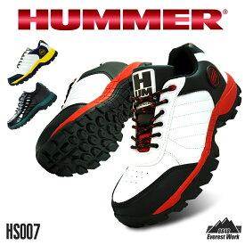 安全スニーカー 安全靴 作業靴 送料無料 人気 鋼製先芯 耐油 ゴム底 EVA 衝撃吸収 反射材 おしゃれ クッション性 防災 土木 機械製造 HUMMER ハマー 弘進ゴム HS-007