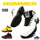 送料無料 HUMMER ハマー 人気 安全靴 作業靴 安全スニーカー 鋼製先芯 ミドルカット 耐油 ゴム底 EVA 衝撃吸収 クッシ…