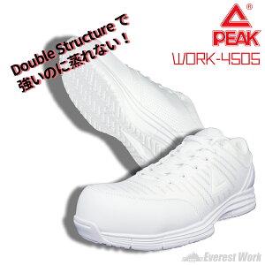 送料無料 安全靴 作業靴 ローカット 樹脂先芯 軽量 クッション性 人工皮革PU 消臭加工 反射材 耐油・耐滑ゴム底 JSAA認定 PEAK(ピーク) work-4505