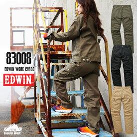 作業服 作業着 エドウィン EDWIN カーゴパンツ ズボン パンツ カジュアル 通年 オールシーズン 83008 『3カラー』 『70〜105』