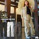 作業服 作業着 イーブンリバー EVENRIVER カーゴパンツ カジュアル 秋冬 ERX-102 『4カラー』『73cm〜105cm』