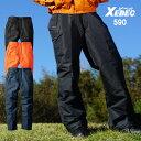防寒着 防寒服 パンツ 作業服 作業着 防風 防水 撥水 倉庫 現場 配送 カジュアル 暖かい ズボン XEBEC ジーベック 590 『S〜LL』