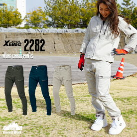作業服 作業着 現場服 ジーベック XEBEC ジョガーパンツ ストレッチ カジュアル オールシーズン 2282 『3カラー』『S〜LL』