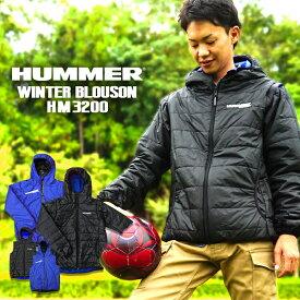 リバーシブルジャケット 大人気 防寒着 中綿ポリエステル 撥水 防水 4way ブルゾン ベスト 大きいサイズ HUMMER ハマー HM-3200