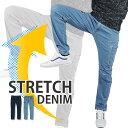 【50%OFF】ストレッチデニムカーゴパンツ スリム ストレッチ デニム ジーンズ オールシーズン カジュアル メンズ 作業服 作業着 ズボン パンツGEAR TREK AITOZ アイトス 580339