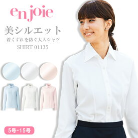 長袖シャツ 秋冬 enjoie(アンジョア)ジョア『5号-15号』01135 エコ素材 吸汗速乾 人気
