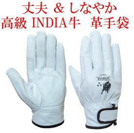 HK 330 牛革手袋 牛クレスト マジック アテ付 革手袋 作業 手袋 てぶくろ 手ぶくろ グローブ 久冨勝