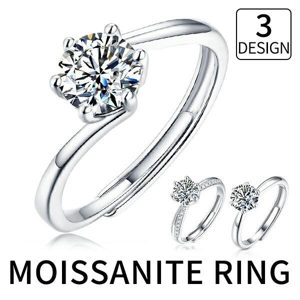 モアサナイト1カラットリング指輪