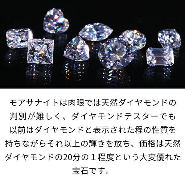 モアサナイトリング指輪9号10号11号12号13号14号1カラットフリーサイズ