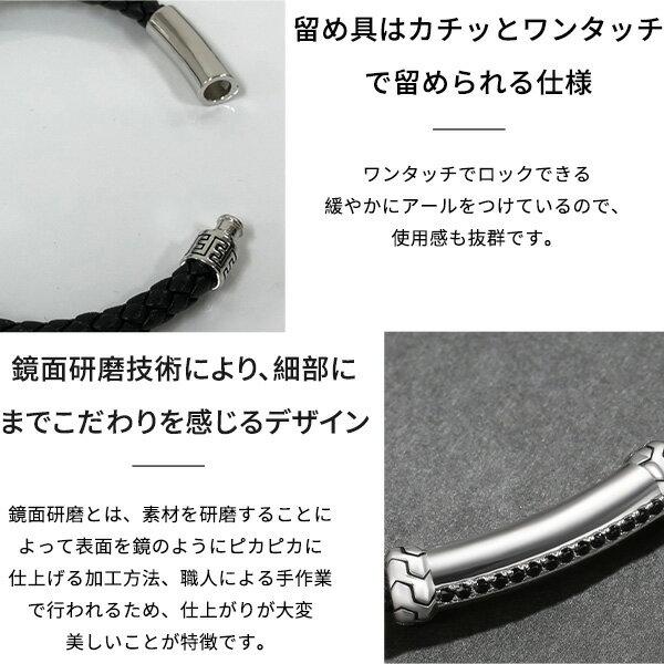 【送料無料】メンズ牛革シルバー925上質ブレスレット6種