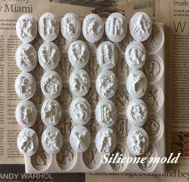 天使 アルファベット コイン シリコンモールド レジン アロマストーン 手作り 石鹸 キャンドル 樹脂 粘土 オルゴナイト 型 抜き型