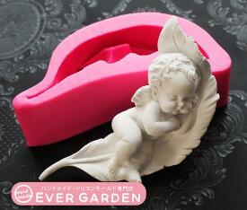 赤ちゃん リーフ 天使 葉っぱ シリコンモールド レジン アロマストーン 手作り 石鹸 キャンドル 樹脂 粘土 オルゴナイト 型 抜き型