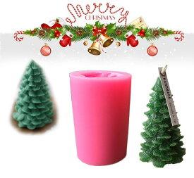 クリスマスツリー 立体 クリスマス シリコンモールド サンダクロース 雪 結晶 シリコンモールド レジン アロマストーン 手作り 石鹸 キャンドル 樹脂 粘土 オルゴナイト 型 抜き型