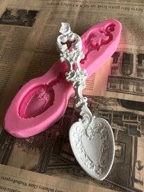 ナイフ フォーク スプーン シリコンモールド レジン アロマストーン 手作り 樹脂 粘土 デコレーション 型 抜き型 (スプーンのみの販売です)