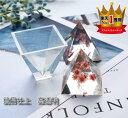 ピラミッド レジン 枠 パーツ 作成 宝石 鉱石 鉱物型 ダイヤ 正方形 クリスタル オルゴナイト シリコンモールド 手作…