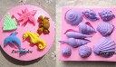 海の仲間たち 2枚セット ヒトデ 魚 イルカ カニ 貝 巻き貝 シェル たつのおとしご シリコンモールド レジン 手作り 石…