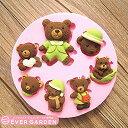 かわいい熊さん シリコンモールド レジン 熊 クマ ベアー 手作り 石鹸 キャンドル 粘土 レジン シリコン モールド シ…