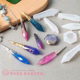 シリコンモールド 水晶 宝石 ペンデュラム 13個セット レジン シリコンモールド UVレジン オルゴナイト エポキシ樹脂 樹脂粘土 型 抜き型 キット 道具 イヤリング ペンダント ネックレス