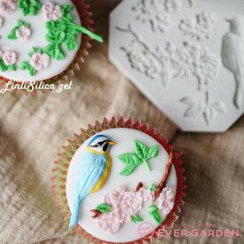 鳥 花 木 リーフ シリコンモールド レジン アロマストーン 手作り 石鹸 キャンドル 樹脂 粘土 オルゴナイト 型 抜き型