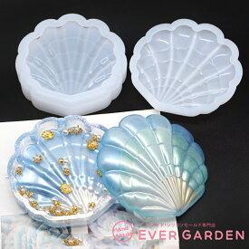 貝 小物入れ 宝石箱 レジン UVレジン エポキシ樹脂 アロマストーン 手作り 石鹸 キャンドル 樹脂 粘土 オルゴナイト 型 抜き型 海
