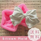 リボン特大シリコンモールドレジンアロマストーン手作り石鹸キャンドル樹脂粘土オルゴナイト型抜き型