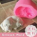犬 立体 動物 シリコンモールド レジン アロマストーン 手作り 石鹸 キャンドル 樹脂 粘土 オルゴナイト 型 抜き型 シ…