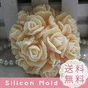 バラ ボール 花 薔薇 シリコンモールド レジン アロマハイストーン 手作り 石鹸 樹脂 粘土 レジン シリコン モールド …