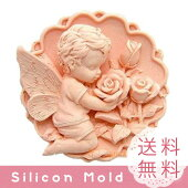 薔薇を抱く天使 エンジェル シリコンモールド レジン かわいい モールド 雑貨 レジンクラフト デコ パーツ オルゴナイト 型