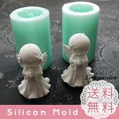 天使 ペア シリコンモールド / アロマハイストーン 石膏 / 手作り 石鹸 / レジン / 樹脂 粘土 / 型 抜き型 エンジェル
