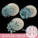 花 3個セット レジン シリコンモールド ネックレス アクセサリー コスモス ひまわり 花びら 立体的 3D パーツ 作成 UV…