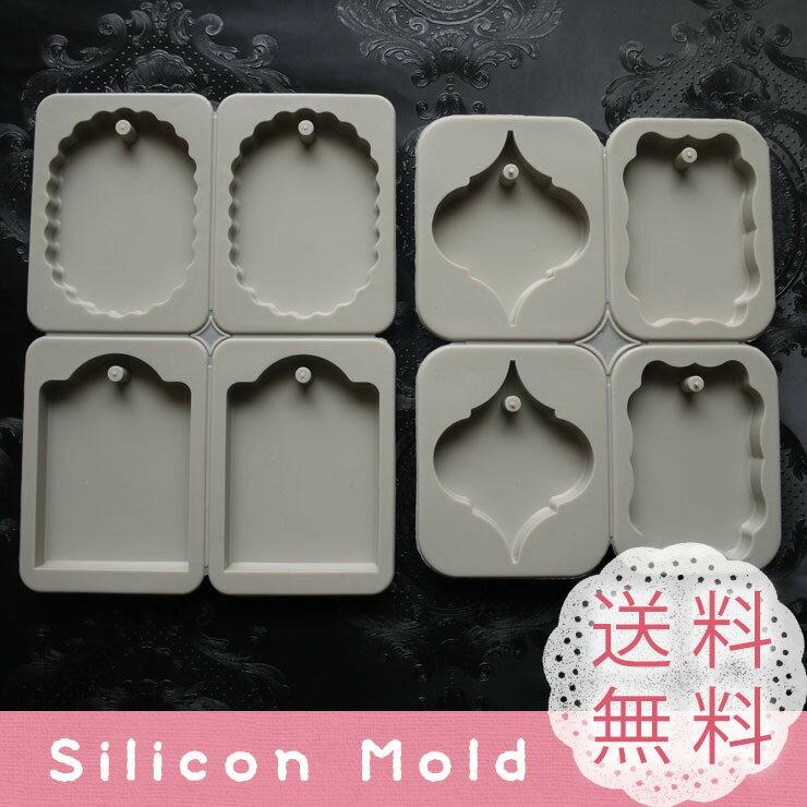 スペード 長方形 楕円 穴あき 通し穴 タイプ 2個セット シリコンモールド レジン アロマストーン 手作り 石鹸 キャンドル 樹脂 粘土 オルゴナイト 型 抜き型