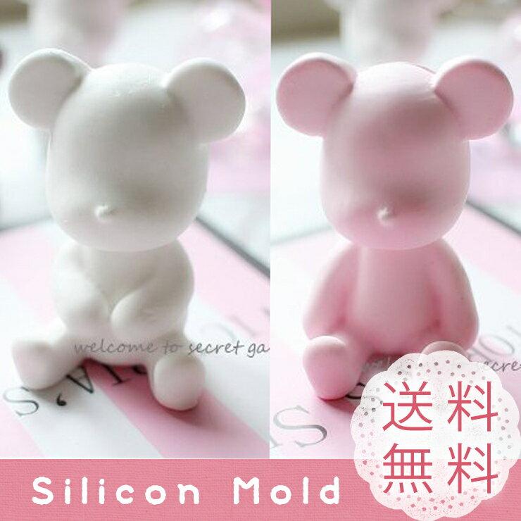 熊 2個セット クマ シンプル シリコンモールド レジン アロマストーン 手作り 石鹸 キャンドル 樹脂 粘土 オルゴナイト 型 抜き型