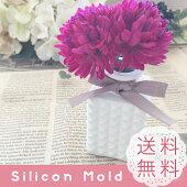 花瓶 四角 ダイヤ ボトル シリコンモールド レジン アロマストーン 手作り 石鹸 キャンドル 樹脂 粘土 オルゴナイト 型 抜き型