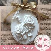 バラフレーム穴あき通し穴タイプ薔薇花シリコンモールドレジンアロマストーン手作り石鹸キャンドル樹脂粘土オルゴナイト型抜き型