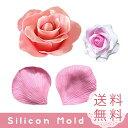 バラ 花 びら 成形 3D シリコンモールド レジン アロマハイストーン 石膏 手作り 石鹸 レジン 樹脂 粘土 シリコン 型 …
