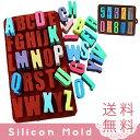 アルファベット シリコン 型 英字 数字 シリコンモールド レジン 誕生日 HAPPY BIRTHDAY (英字・数字のセット) 新入荷…