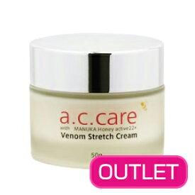 【送料無料】【OUTLET】a.c.care ベノムストレッチクリーム マヌカアクティブ22プラスAC