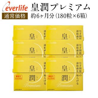 6箱供德使用的的皇潤奖金180粒セットエバーライフ的透明质酸サプリサプリメント