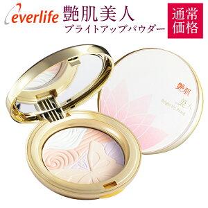 艶肌美人(つやはだびじん)ブライトアップパウダー通常価格化粧品ヒアルロン酸エバーライフ