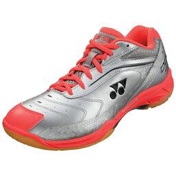 優乃克YONEX羽球鞋羽球鞋低切3E設計功率靠墊65 POWERCHION65 SHB-65銀子(017)