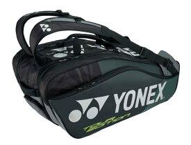 ヨネックス YONEX テニス ソフトテニス バドミントン ラケットバッグ9 ラケットバッグ リュック付き (テニス9本用)BAG1802N ブラック (007)