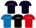【限定商品】ヨネックス YONEX バドミント ソフトテニス Tシャツ UNI ユニ YOB17010 ネイビーブルー (019)