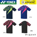 10/30まで!激安!【ポスト投函送料無料】ヨネックス YONEX ウエア ユニゲームシャツ 10358 バドミントン ソフトテニス