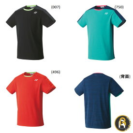 【ポスト投函送料無料】ヨネックス YONEX ウエア ユニゲームシャツ(フィットスタイル) 10365 バドミントン ソフトテニス