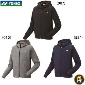 ヨネックス YONEX ウエア ユニスウェットパーカー 31035 バドミントン ソフトテニス