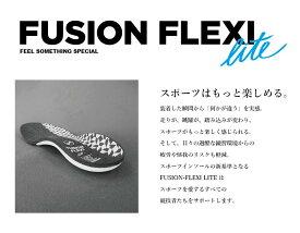 松本義肢製作所 FUSION-FLEXI LITE FUSION-FLEXI LITE フュージョンフレキシライト インソール 衝撃吸収 中敷き バドミントン ソフトテニス