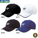 ヨネックス YONEX ウエア メッシュキャップ 40002 ソフトテニス