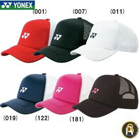 ヨネックス YONEX ウエア ユニメッシュキャップ 40007 ソフトテニス