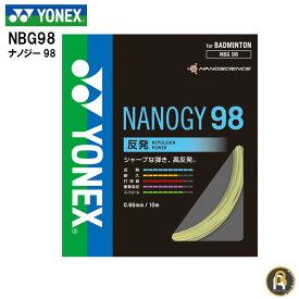 【激安ガット】YONEX ヨネックス バドミントン バドミントンストリング ガット ナノジー98 NBG98