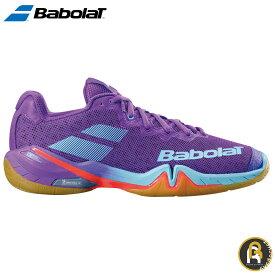 【バボラクリアランス】バボラ Babolat バドミントンシューズ SHDOW TUOR W BASF1902 バドミントン